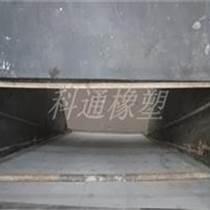 銅川橡膠襯板_選擇科通橡塑_球磨機橡膠襯板供應
