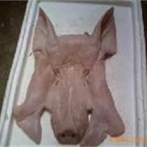 冷冻猪头皮