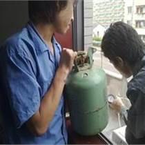 小東山專業空調加氨