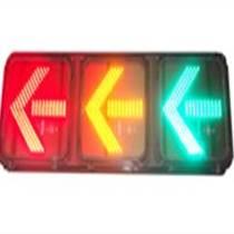供應403紅黃綠三色箭頭信號燈
