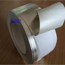 管道包装胶带 保温防火胶带