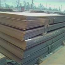 Q420C钢板工业性能 切割-零售