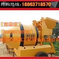 太原专用混凝土强力搅拌机