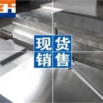 7050航空铝板厂家直销