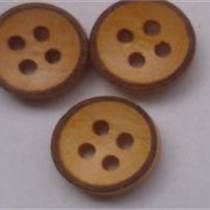 黑边茶木纽扣,黄杨木钮扣