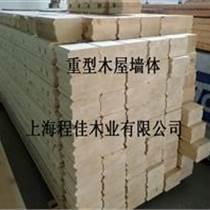 上海最有影響力的重型木屋墻體