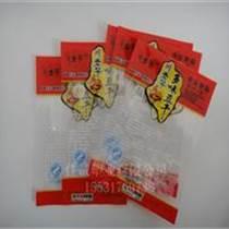 批发各种规格食品包装袋(小食品包装袋)