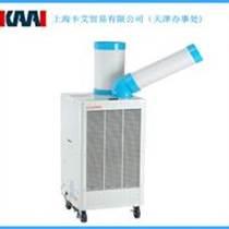 天津移動冷氣 制冷設備