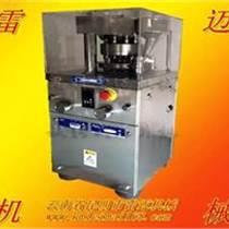 供应小型旋转式压片机