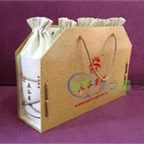 最新手提礼盒 特产礼品盒包装