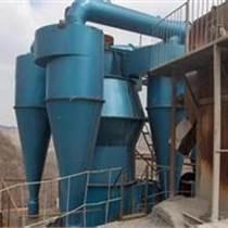 TFTM高效粉煤灰專用分級機騰飛