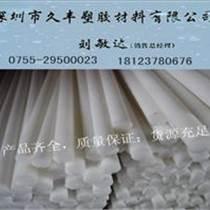 白色POM板 POM板材