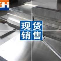 1050h24铝板 港航铝板生产批发