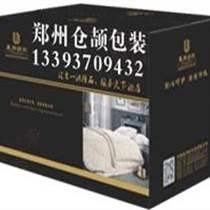 郑州手提袋纸箱纸盒纸品包装印刷