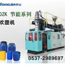 專供50升塑料化工桶生產線設備