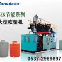 出售200公斤塑料化工桶生產機器
