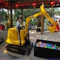 供應兒童大型游樂挖掘機