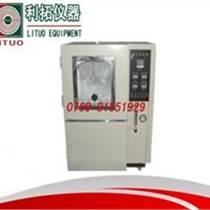 利拓檢測儀器|深圳臭氧老化試驗箱|小型臭氧老化試驗箱