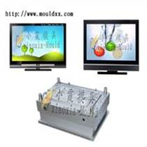 浙江塑胶模24寸电视机模具