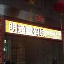 陜西寶雞LED戶外廣告屏