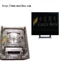台州塑胶模电视机注塑外壳模具