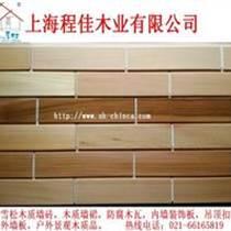 供应木墙砖 实木墙裙装饰
