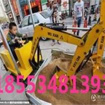 儿童挖掘机 小生意赚大钱