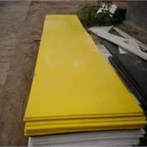 聚乙烯板、盛通橡塑总部、上海 聚乙烯板