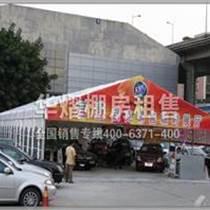 郑州玻璃篷房出租/车展篷房出租