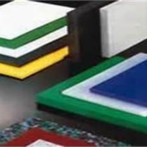 盛通橡塑總部|聚乙烯板|上海 聚乙烯板