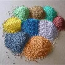 EPDM彩色橡胶颗粒