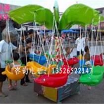 秋千魚游樂設備,小型游樂設施
