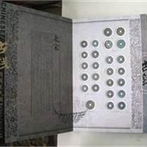 西安策騰古錢幣收藏冊