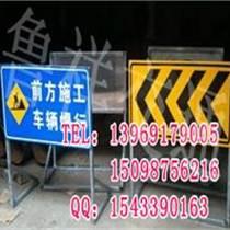 臺兒莊標志牌-道路施工警告牌