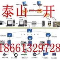 矿井水文动态观测系统