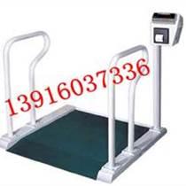 透析室专用人体秤