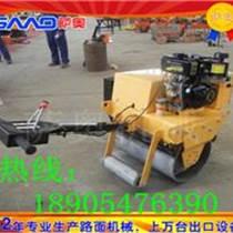 手扶压路机价格 小型压路机