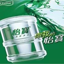 廣州市環翠園怡寶統一訂水專線