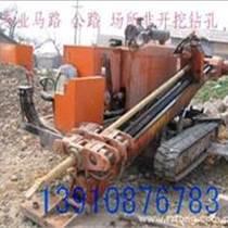北京房山区窦店马路钻孔拉管