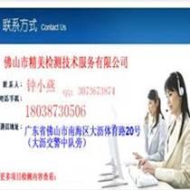 安徽省不锈钢全元素检测