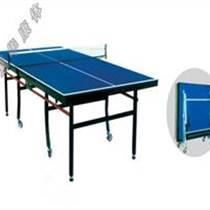 乒乓球台供应