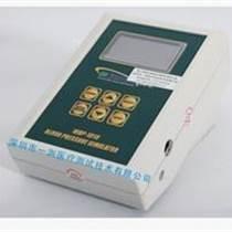 美國BC NIBP-1010無創血壓模擬儀