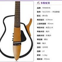 雅马哈静音吉他SLG110S