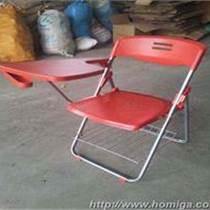 新款红色折叠培训椅厂家定做