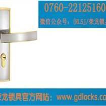 鋁合金鎖體當選榮龍鎖具-定制廠家,榮龍鎖具