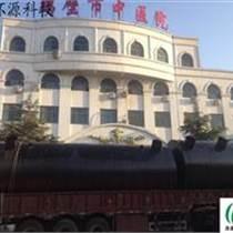 北京一體化綜合醫院污水處理