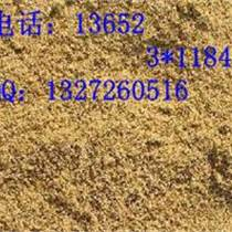 分析沙子铂含量找李1365-2311841