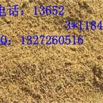 沙子成分分析找李1365-2311841