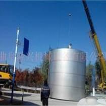 储罐、食用油储存罐 贮罐、100吨200吨储罐厂家订做