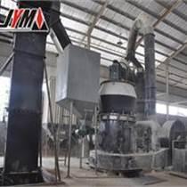 膨润土磨粉机 高压磨粉生产线